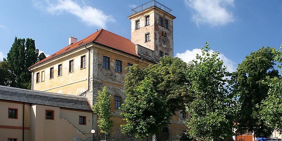Дворцы Праги