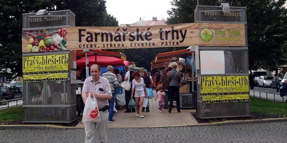 Площади Праги